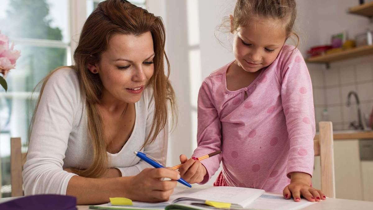 Як допомогти дитині швидше зробити уроки та зберегти собі нерви