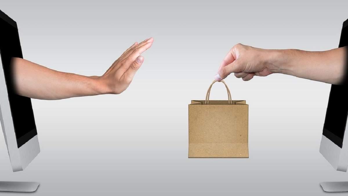 Онлайн-продажі