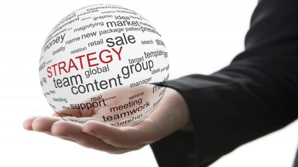 Поширені міфи про стратегію в компанії