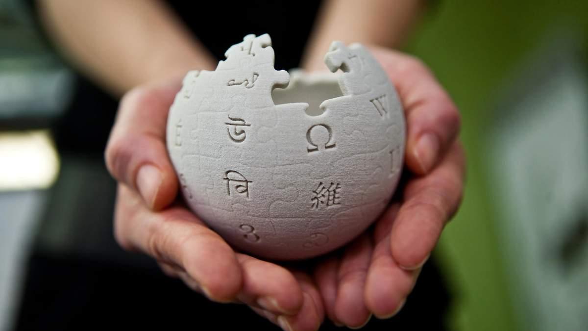 10 фактов о Википедии