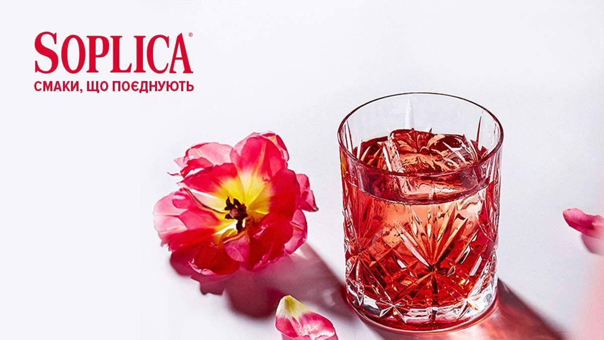 Три яскравих коктейлі із Soplica, що подарують весняний настрій – Ідеї