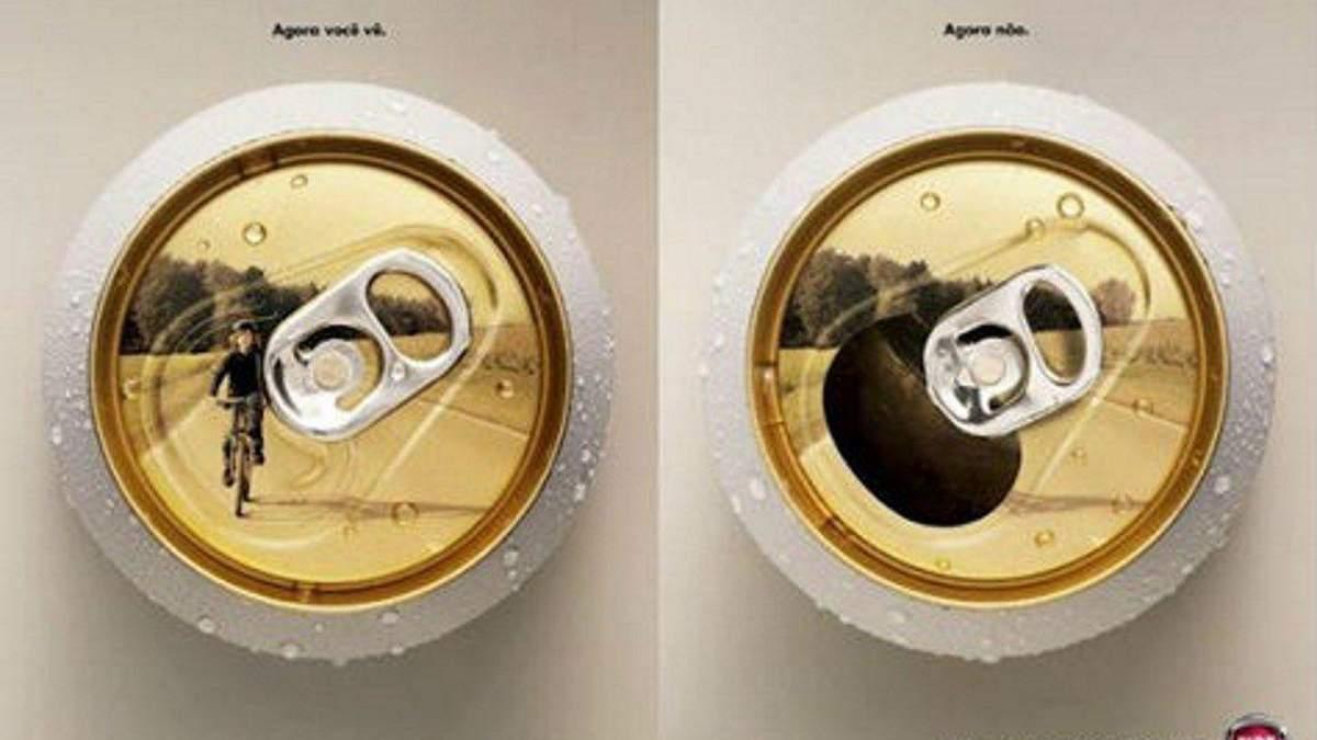 Социальная реклама, которая заставит задуматься