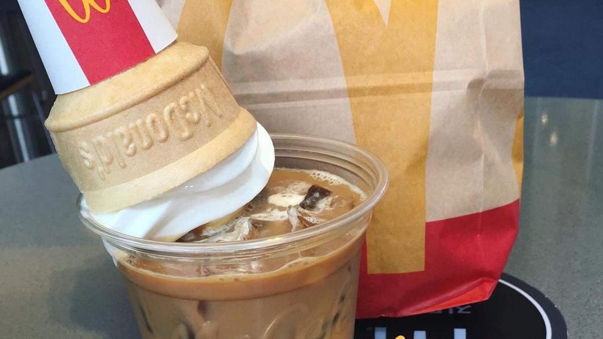 Як у McDonald's отримати каву немов зі Starbucks: обов'язково скуштуйте цей напій