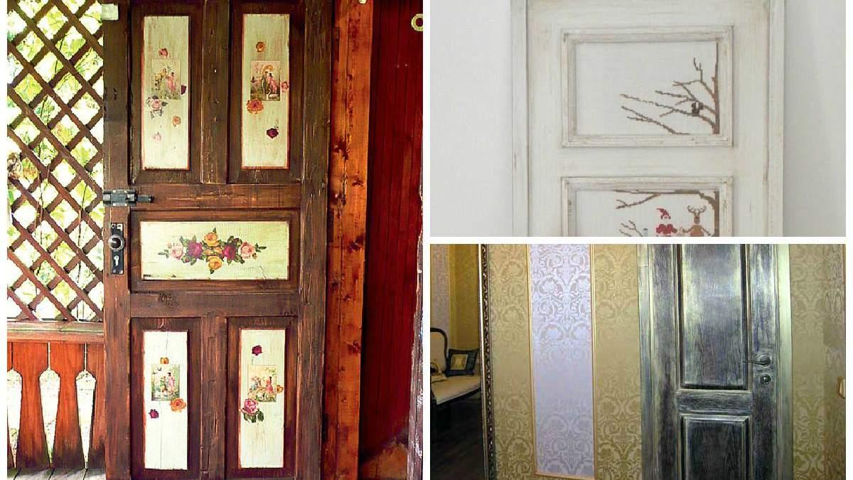 Лайфхаки зі старими дверима