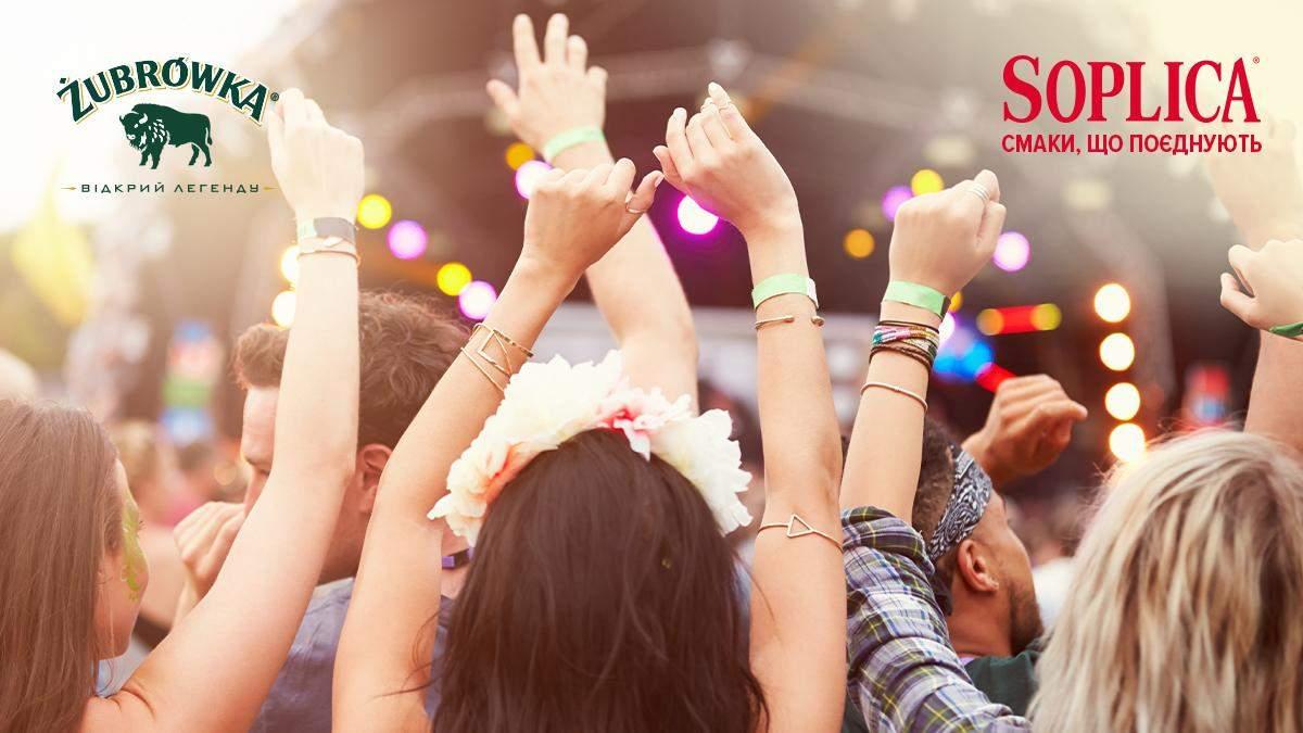 Файне місто 2021: програма фестивалю, хедлайнери