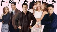 """Що подарувати фанатам серіалу """"Друзі"""": 50 крутих ідей з фото"""
