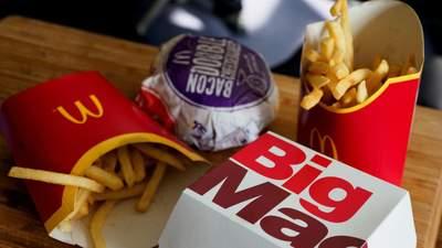 9 порад, які допоможуть дешево та смачно поїсти в McDonald's