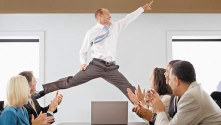 Чому лідери зазначають невдач: 5 основних причин