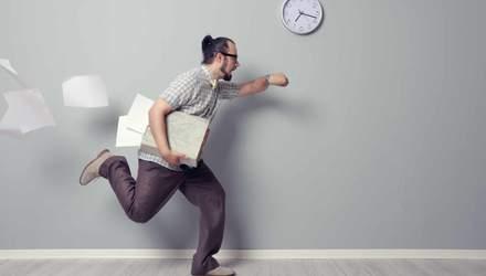 Як припинити спізнюватися: 7 порад для тих, хто хоче стати пунктуальним