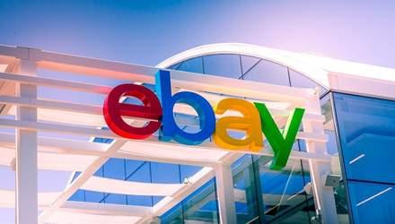 5 захопливих фактів про eBay, яких ви не знали