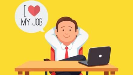 Як знайти роботу, яка буде до вподоби