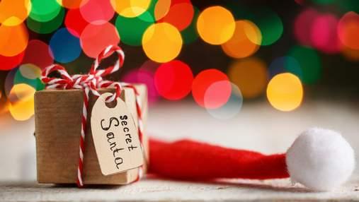 """""""Тайный Санта"""" в офисе, или что подарить коллеге на Новый год: 30 универсальных идей"""