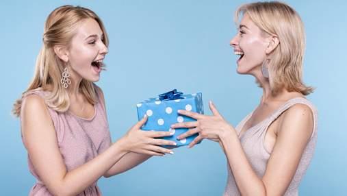 7 альтернативних ідей подарунків, придбаних в магазині