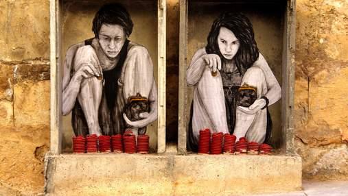 Уличные изображения, которые стали настоящим искусством: впечатляющие фото