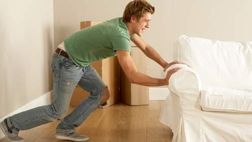 Як пересунути важкі меблі самостійно: корисні поради