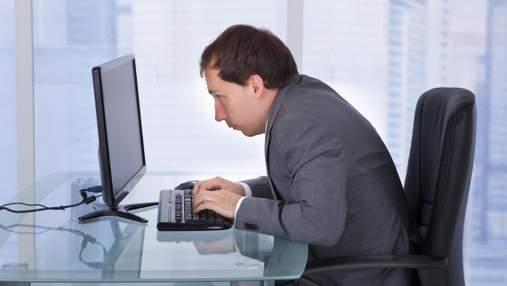 Як працювати за комп'ютером, щоб не нашкодити своєму здоров'ю: поради