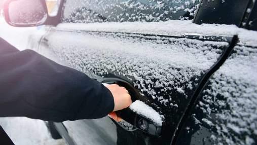 Як відчинити замерзлий автомобіль: актуальні поради, які зекономлять ваш час