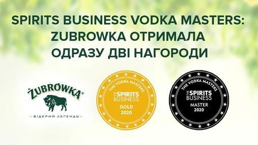 Zubrowka Bison Grass: одразу дві нагороди від The Spirits Business Vodka Masters