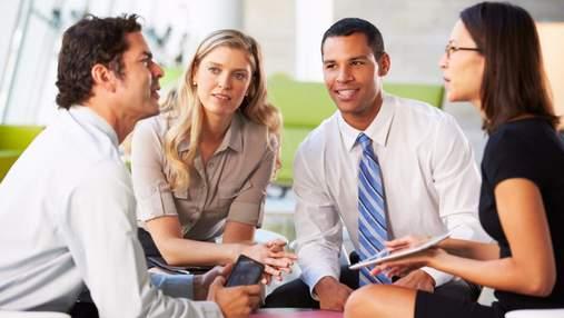 Як знайти спільну мову з колегами: 6 чарівних фраз для порозуміння