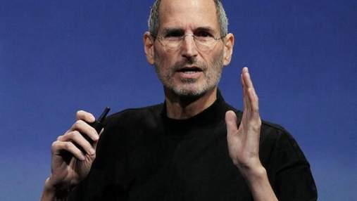 Як досягти успіху: 7 порад від Стіва Джобса