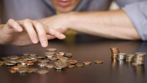 5 причин, чому ваша зарплата вже кілька років не змінюється