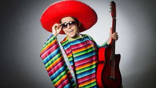 Оригинальные подарки для тех, кто любит мексиканскую культуру
