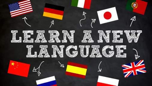 Коли англійська потрібна на вчора: 5 способів дуже швидко вивчити іноземну мову