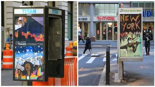 Искусство вместо рекламы: в Нью-Йорке художники расписывают телефонные будки