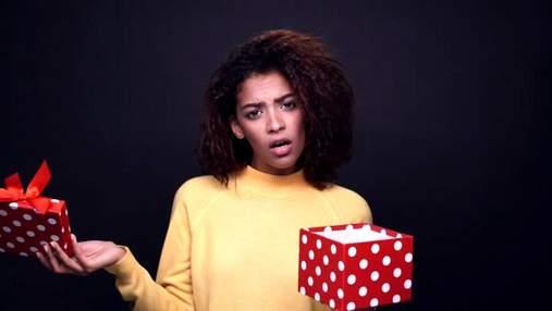 10 найгірших подарунків, які не оцінить жодна жінка