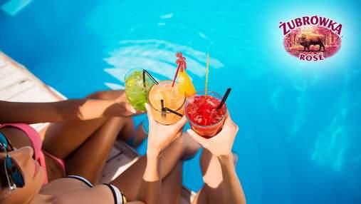 Відкривайте літо із Zubrowka Rose та беріть участь у розіграші крутих призів від блогерів