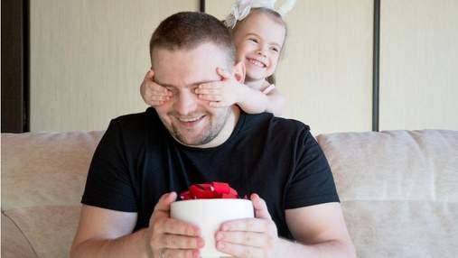 """До Дня батька: 20 подарунків для тата, якому """"нічого не потрібно"""""""