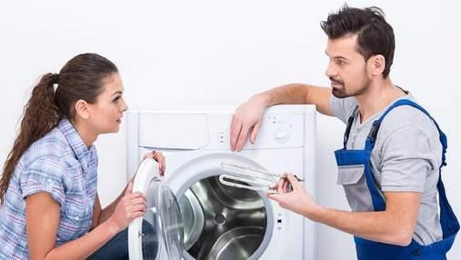 Відмийте ТЕН пральної машини, витративши всього кілька гривень