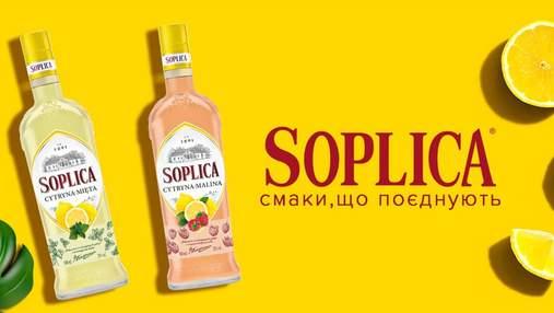 Некислое лето с Soplica: рецепты освежающих коктейлей и розыгрыш призов от украинских блогеров