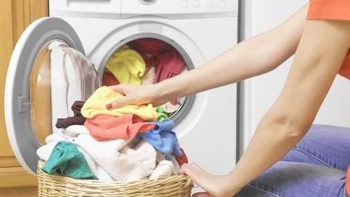 Як уберегти одяг від невдалого прання: помилки, які час уже перестати робити