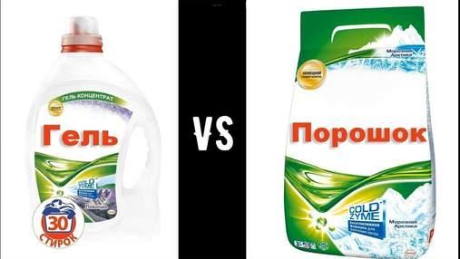 Що використовувати – сухий чи рідкий пральний порошок: усі за і проти