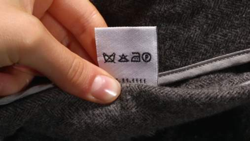 Ви точно цього не знали: що означають значки для догляду на етикетці