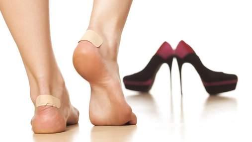 Забудьте про мозолі назавжди: як швидко та легко розносити взуття