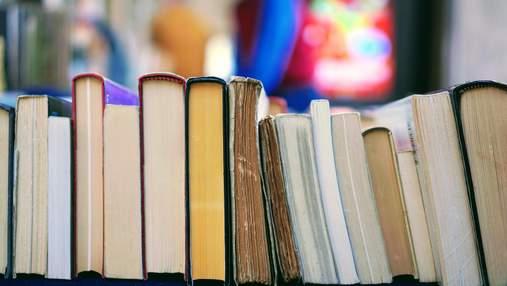 Радість книголюба: 7 оригінальних подарунків для тих, хто любить читати