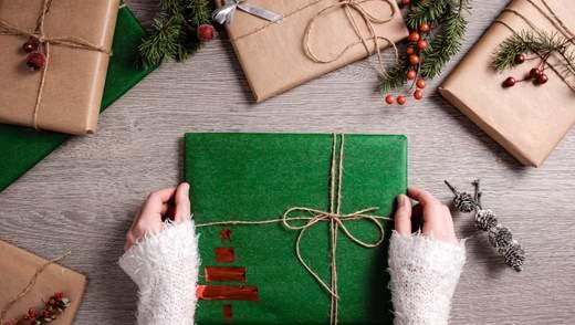 Як упакувати подарунок: цікаві та креативні ідеї – фото, відео